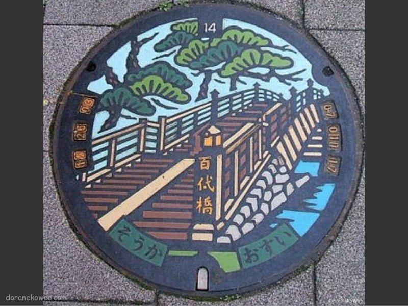 草加市(埼玉県)の「フタw」