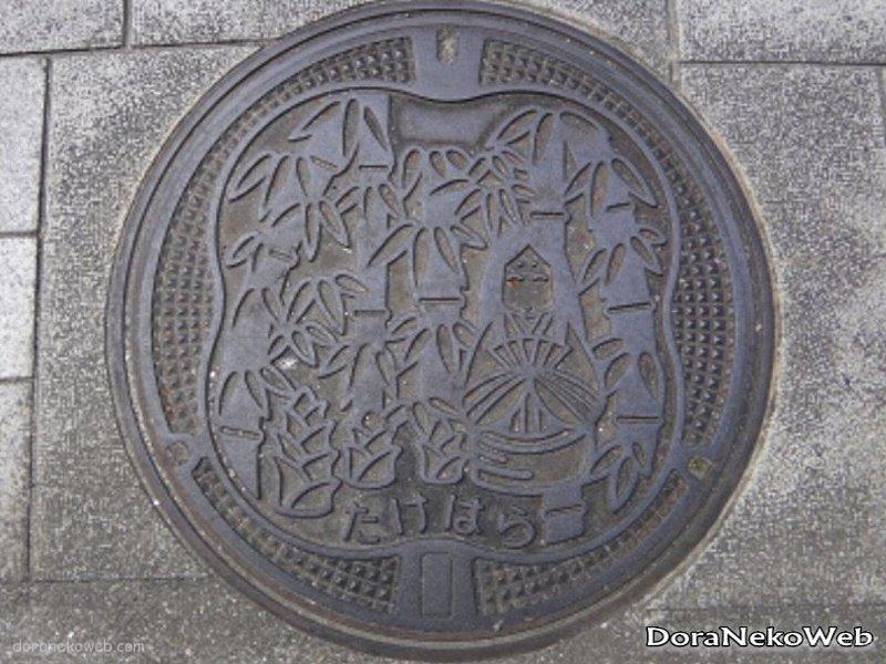 竹原市(広島県)の「フタw」Part2