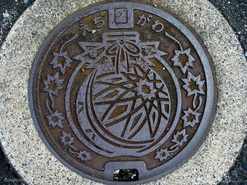 愛荘町(滋賀県)の「フタw」