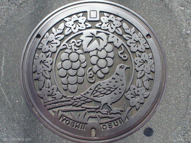 赤磐市(岡山県)の「フタw」
