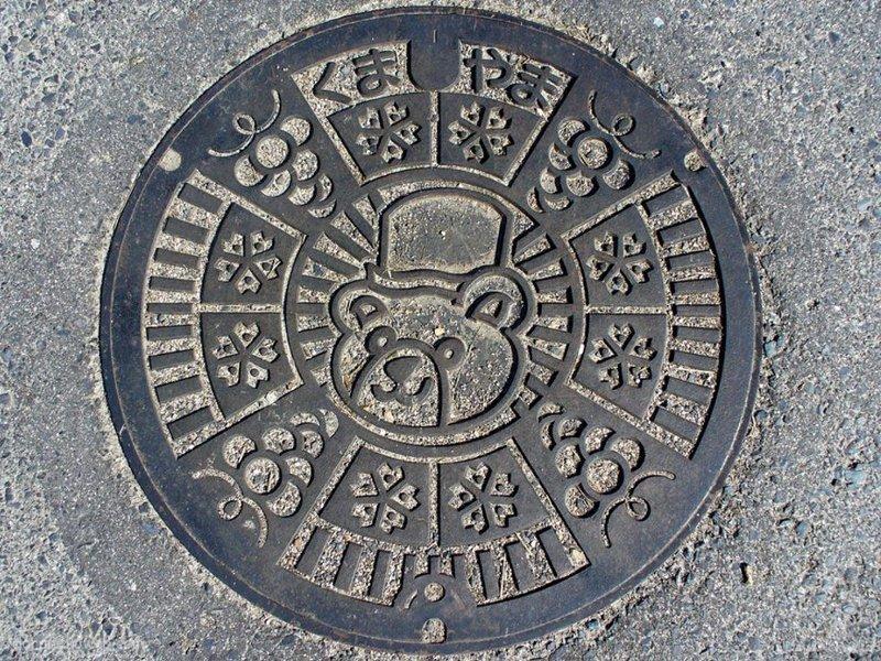 赤磐市(岡山県)の「フタw」Part2