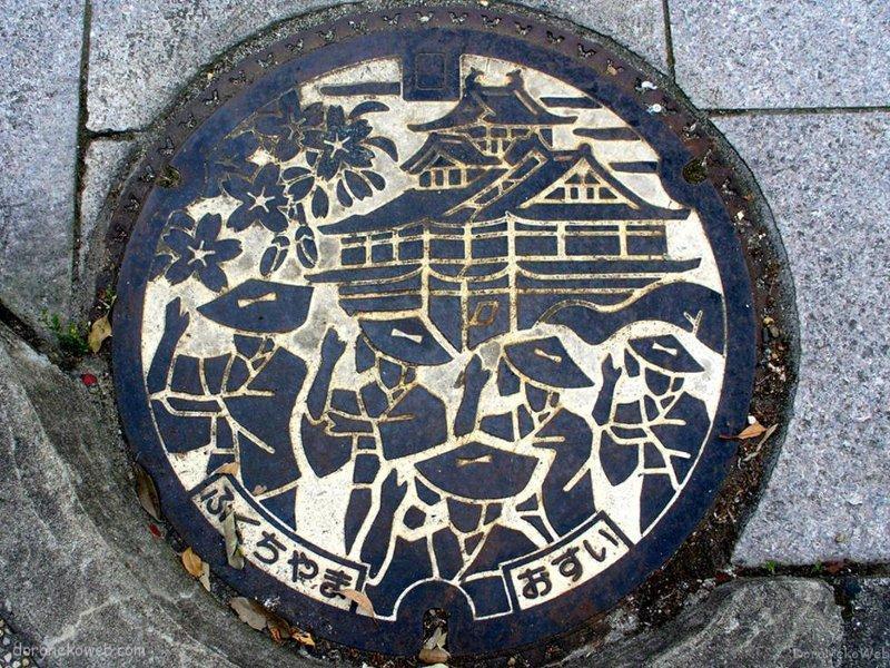 福知山市(京都府)の「フタw」Part2