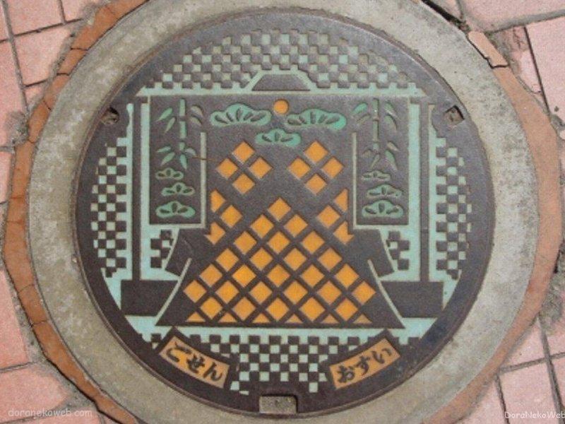 五泉市(新潟県)の「フタw」