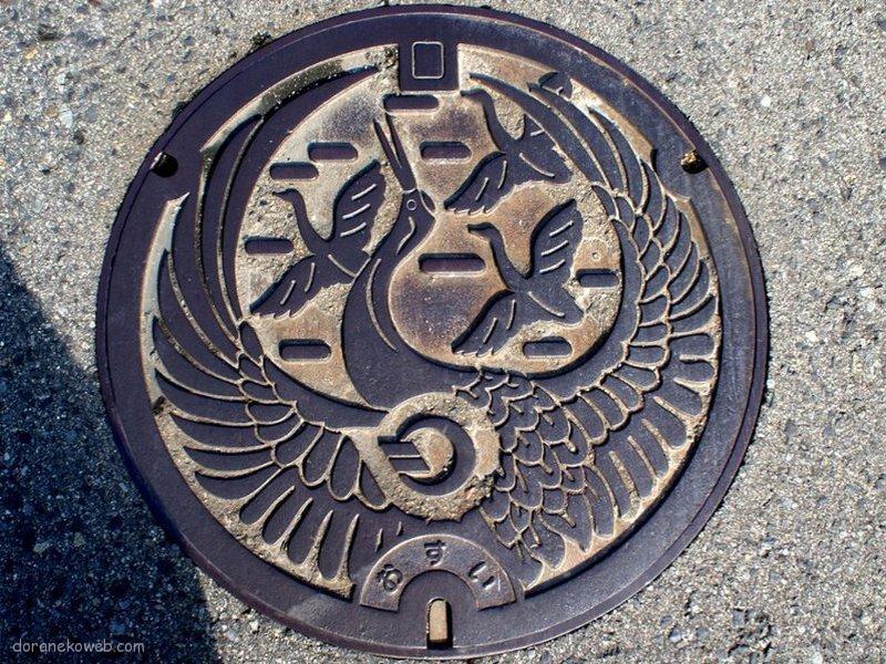 東かがわ市(香川県)の「フタw」Part3