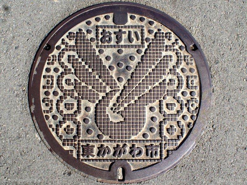 東かがわ市(香川県)の「フタw」Part4
