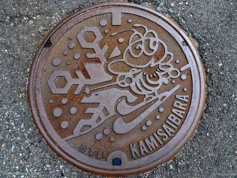 鏡野町(岡山県)の「フタw」Part4