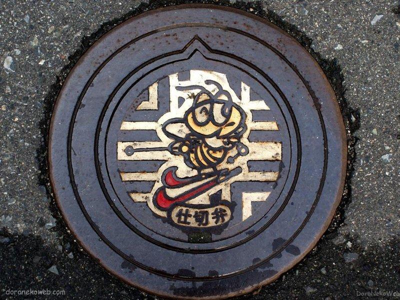 鏡野町(岡山県)の「フタw」Part5