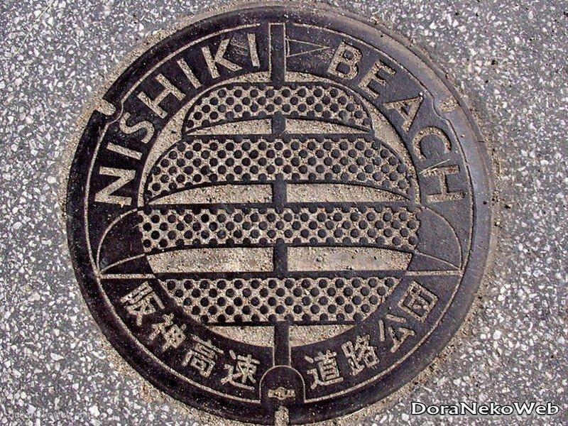 貝塚市(大阪府)の「フタw」Part3