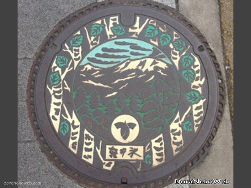 軽井沢町(長野県)の「フタw」