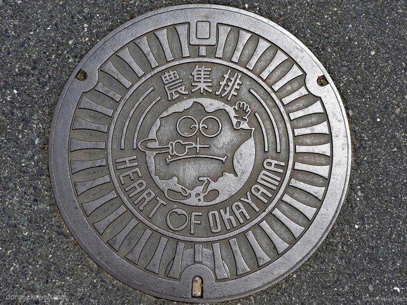 吉備中央町(岡山県)の「フタw」