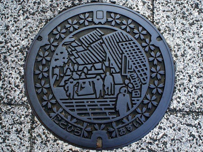 琴平町(香川県)の「フタw」Part2