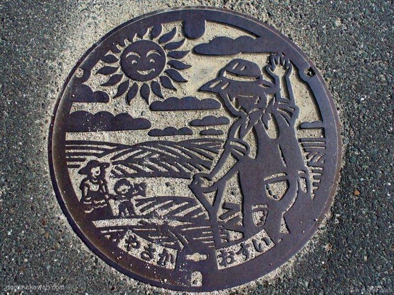 京丹後市(京都府)の「フタw」Part2