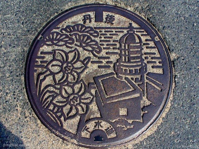 京丹後市(京都府)の「フタw」Part3