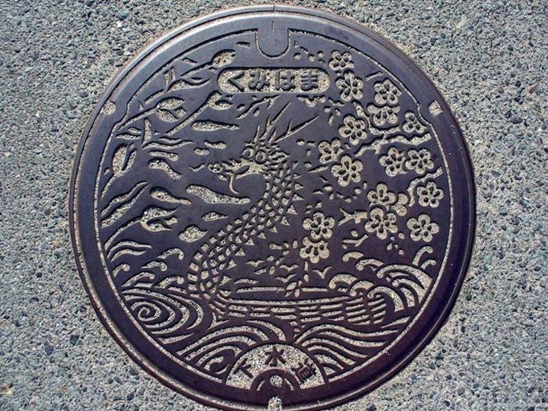 京丹後市(京都府)の「フタw」Part5
