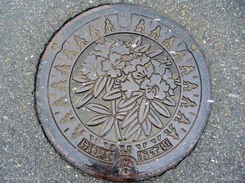 京都市(京都府)の「フタw」Part6