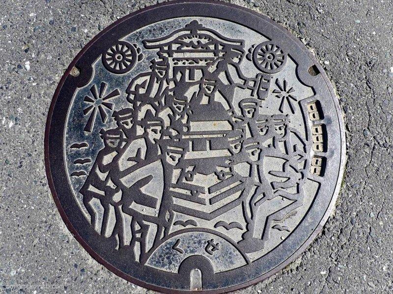 真庭市(岡山県)の「フタw」
