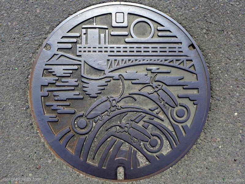 まんのう町(香川県)の「フタw」Part2