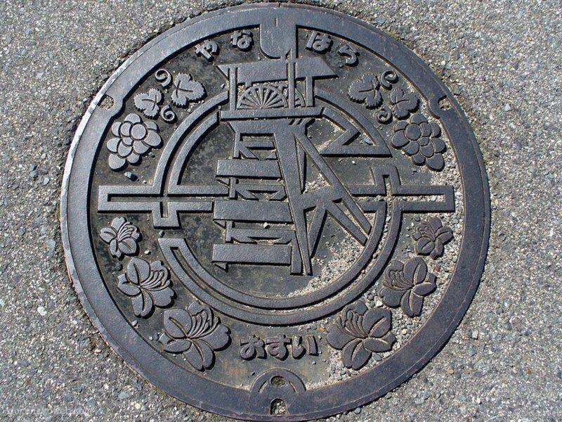 美咲町(岡山県)の「フタw」