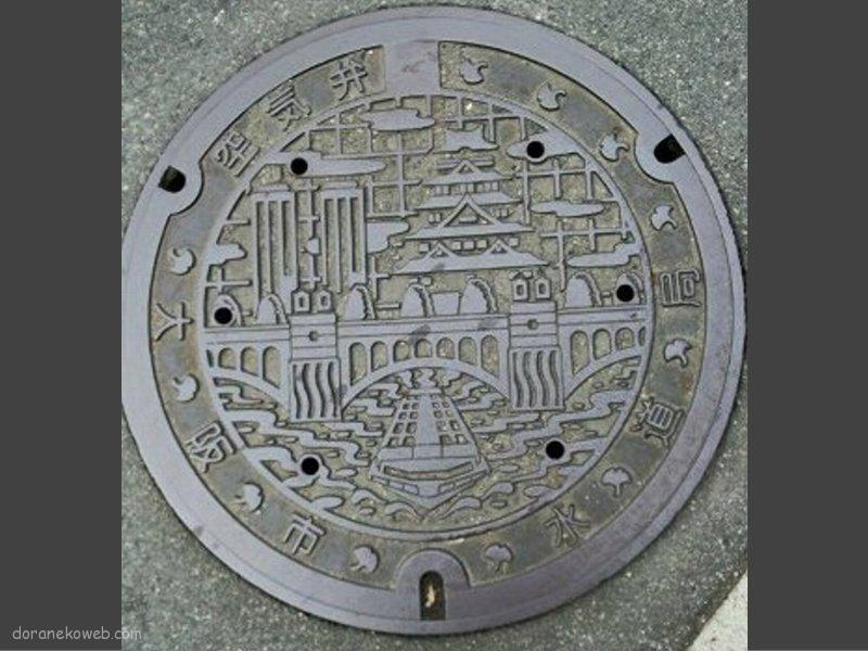 大阪市(大阪府)の「フタw」Part7