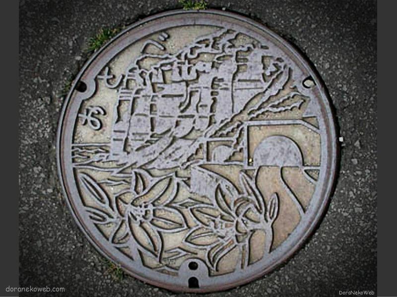 乙部町(北海道)の「フタw」