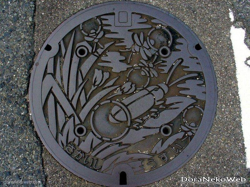 堺市(大阪府)の「フタw」Part4