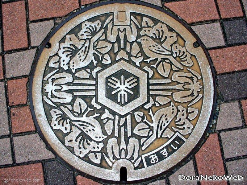 堺市(大阪府)の「フタw」Part5