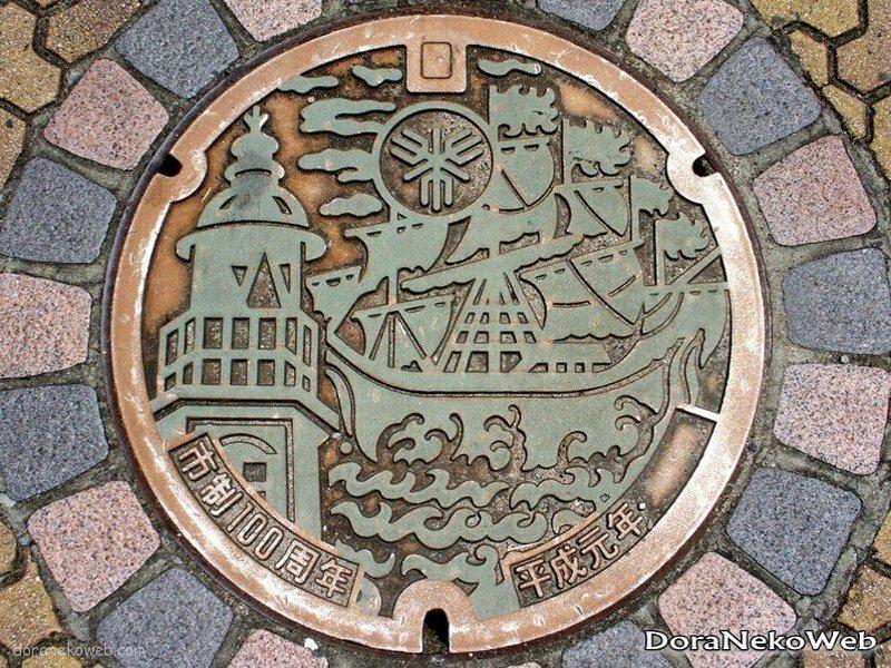 堺市(大阪府)の「フタw」Part6