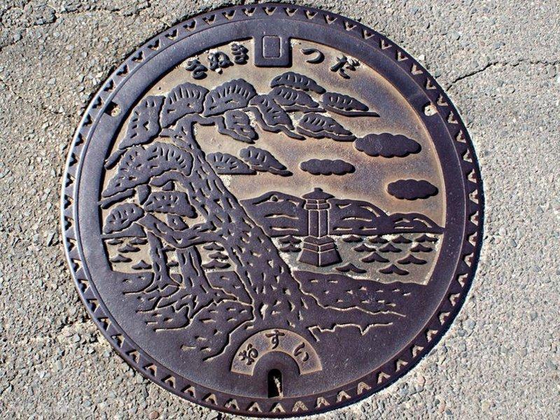 さぬき市(香川県)の「フタw」Part5