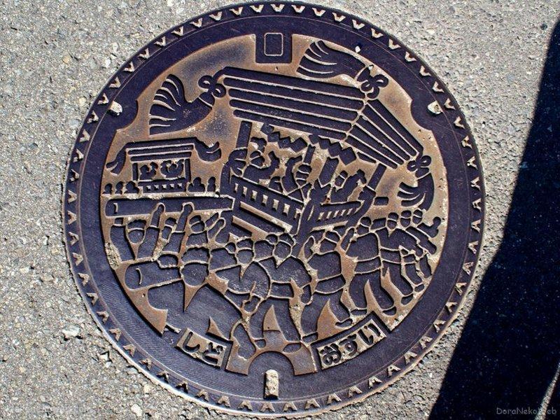 さぬき市(香川県)の「フタw」Part7