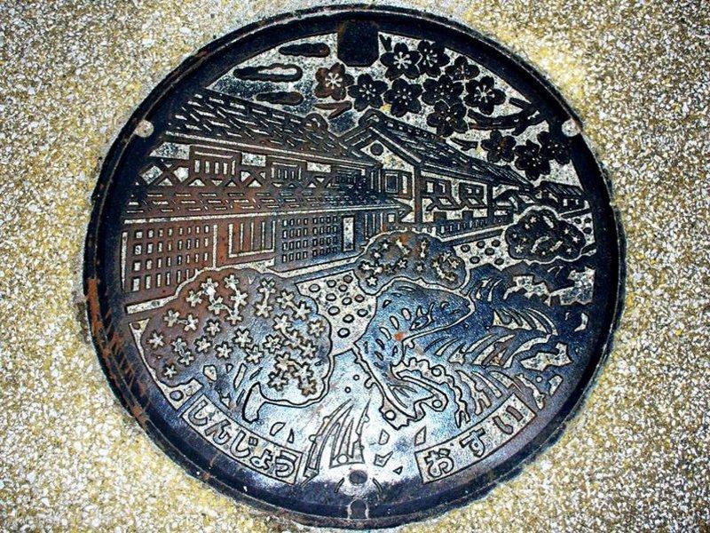 新庄村(岡山県)の「フタw」Part2