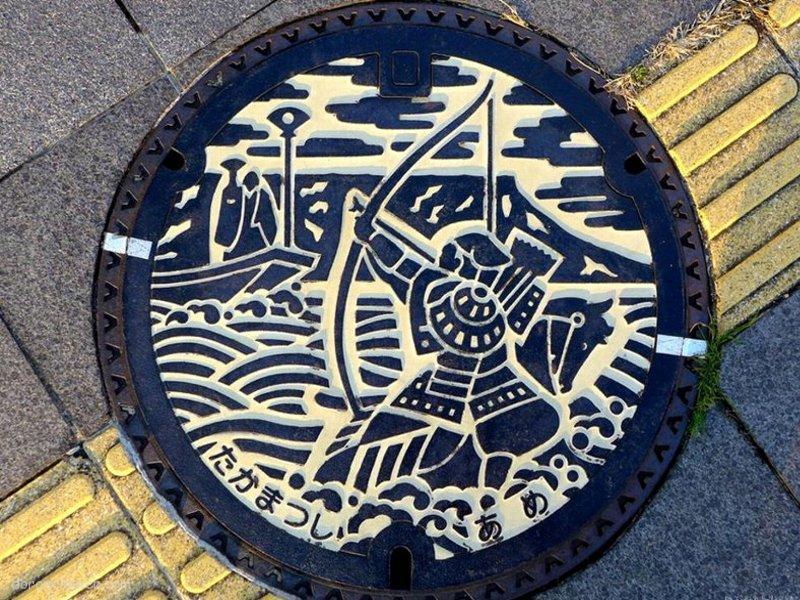 高松市(香川県)の「フタw」Part4