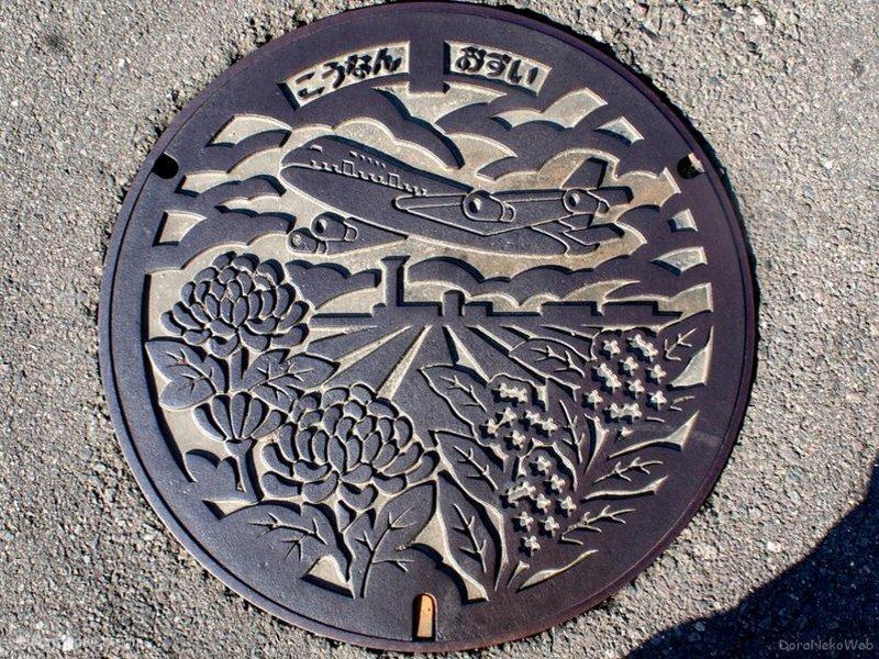 高松市(香川県)の「フタw」Part6