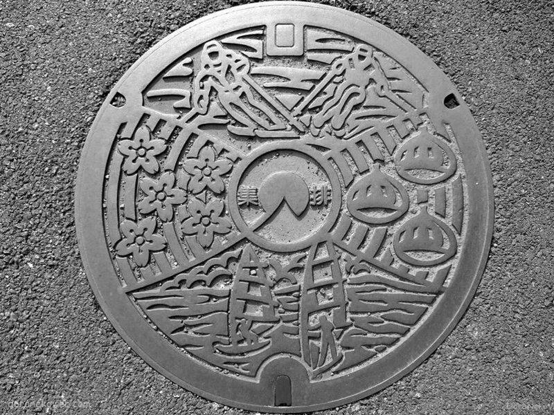 高島市(滋賀県)の「フタw」Part2