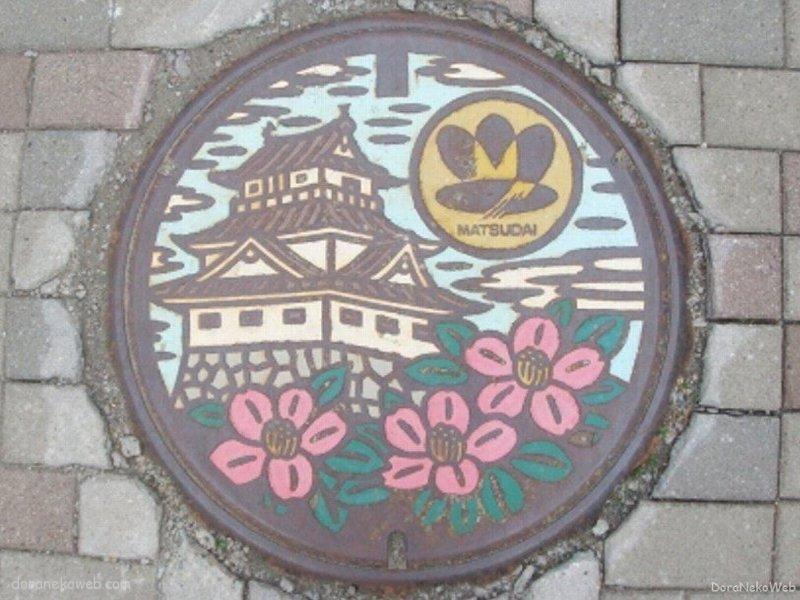 十日町市(新潟県)の「フタw」