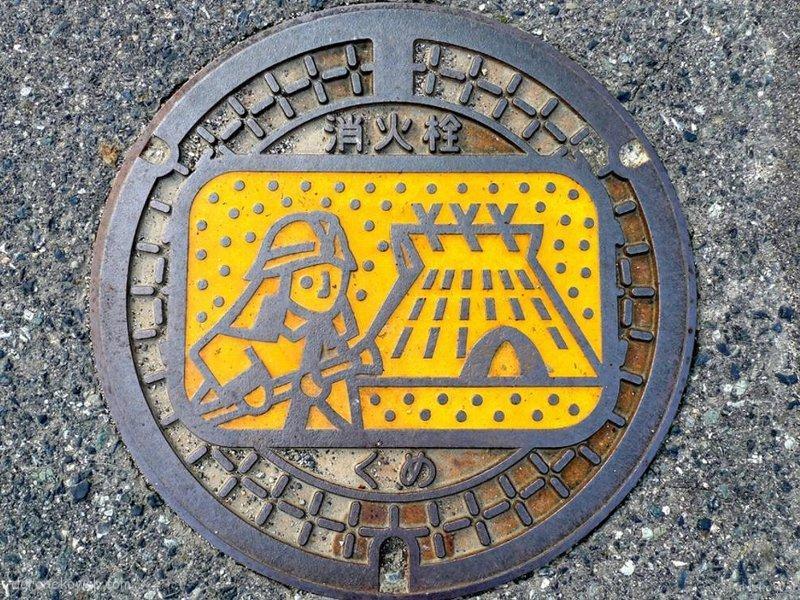 津山市(岡山県)の「フタw」Part3