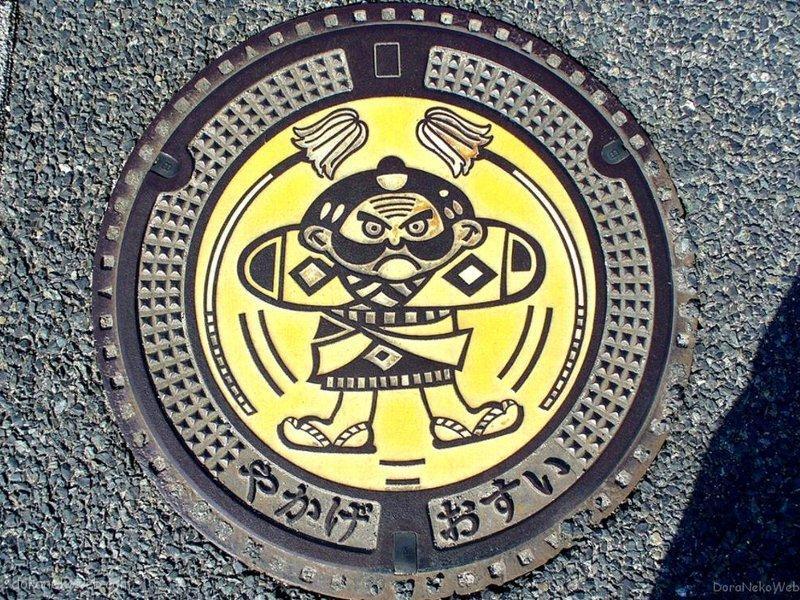 矢掛町(岡山県)の「フタw」Part3
