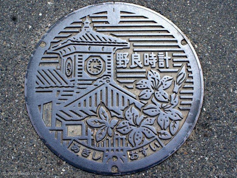安芸市(高知県)の「フタw」Part2