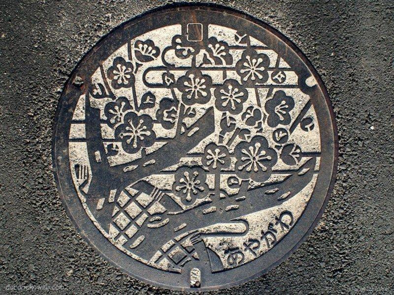 綾川町(香川県)の「フタw」Part2