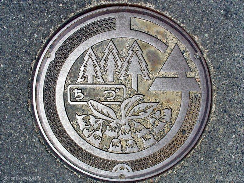 智頭町(鳥取県)の「フタw」