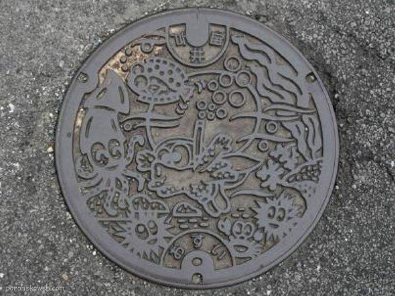 函館市(北海道)の「フタw」