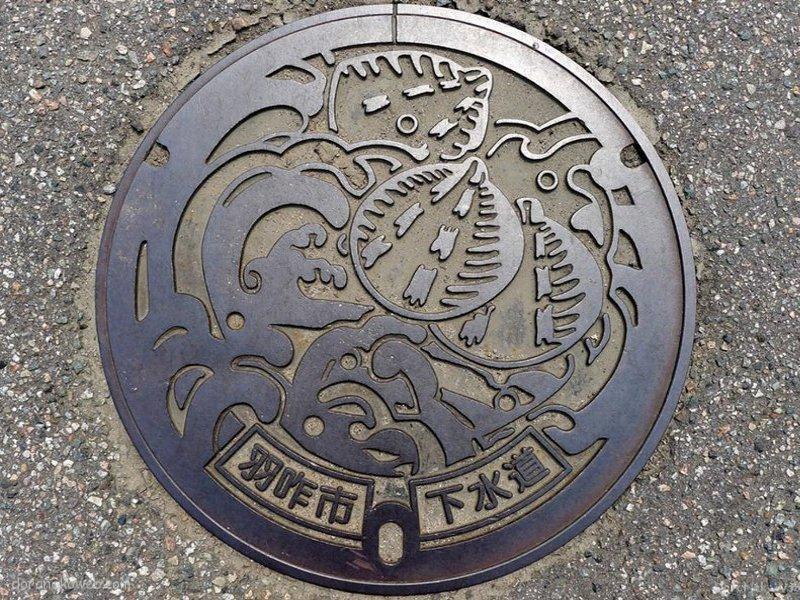 羽咋市(石川県)の「フタw」