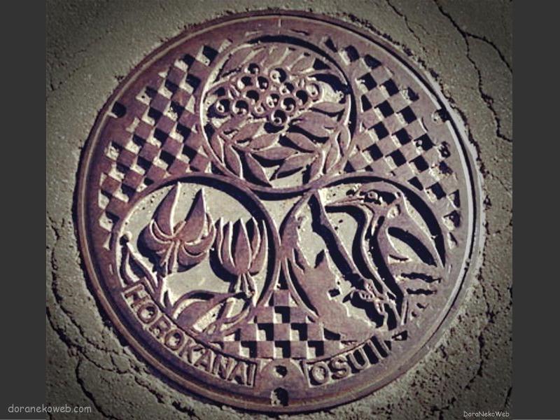 幌加内町(北海道)の「フタw」