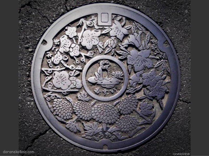 鳩山町(埼玉県)の「フタw」