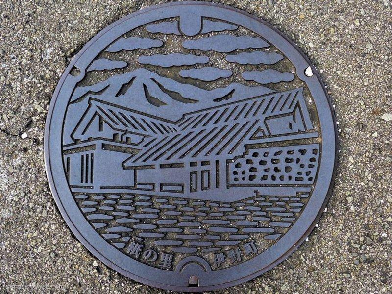 いの町(高知県)の「フタw」