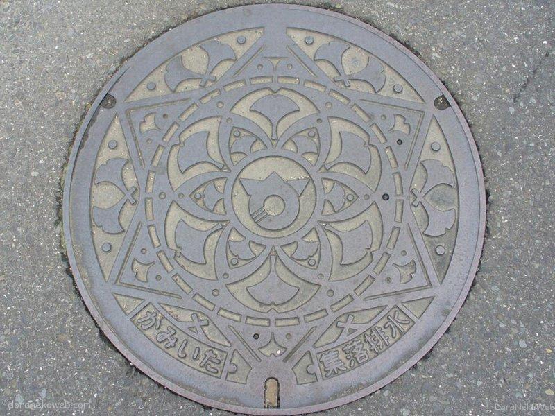 上板町(徳島県)の「フタw」