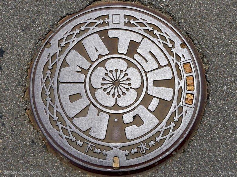 小松市(石川県)の「フタw」