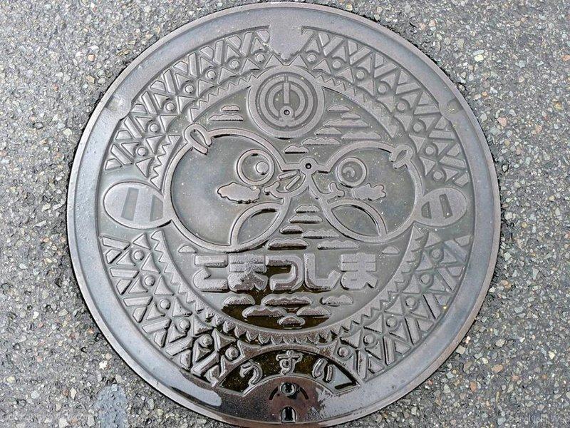 小松島市(徳島県)の「フタw」