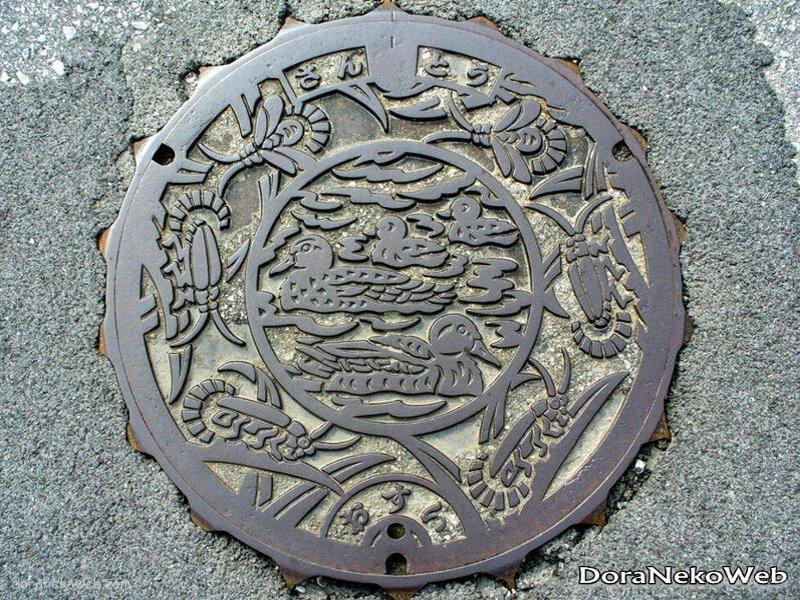 米原市(滋賀県)の「フタw」Part3