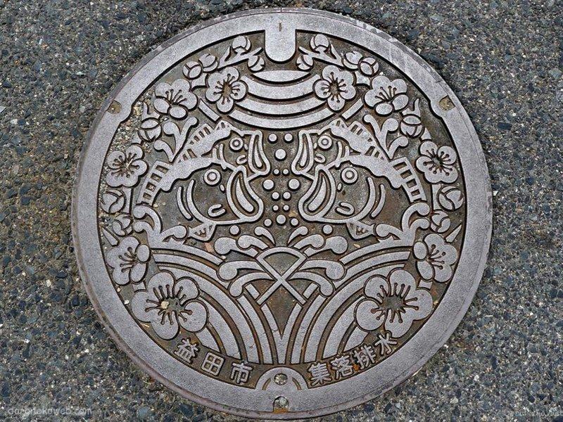 益田市(島根県)の「フタw」