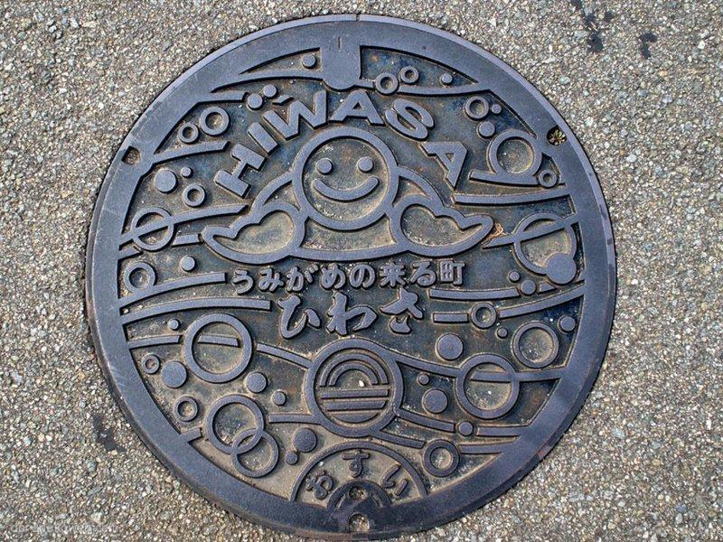 美波町(徳島県)の「フタw」Part2